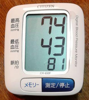 低血圧1.jpg