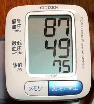 低血圧3.jpg