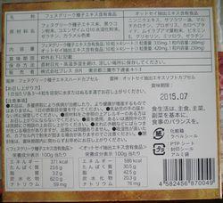 fuurau5.jpg