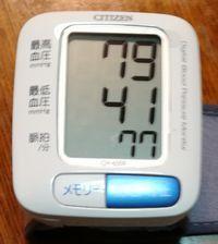 低血圧2.jpg