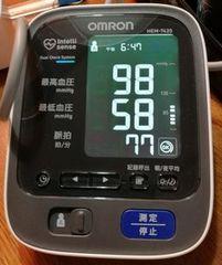 低血圧4.jpg