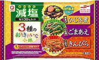 減塩ひじき煮3.jpg